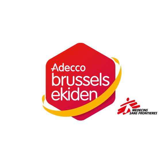 Brussels Ekiden