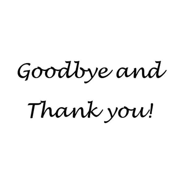 Sylvie's Farewell