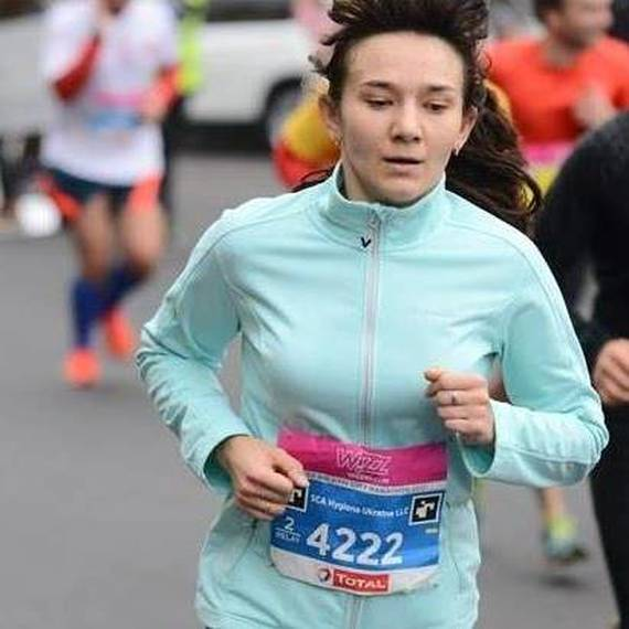 Kyiv City Marathon