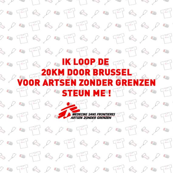 Sponsorpagina van Jens de Maere